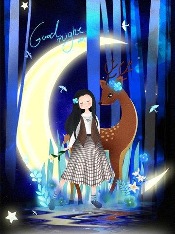 おやすみなさいの世界 世界の眠りの日 月光のジャングル 夜 イラスト素材