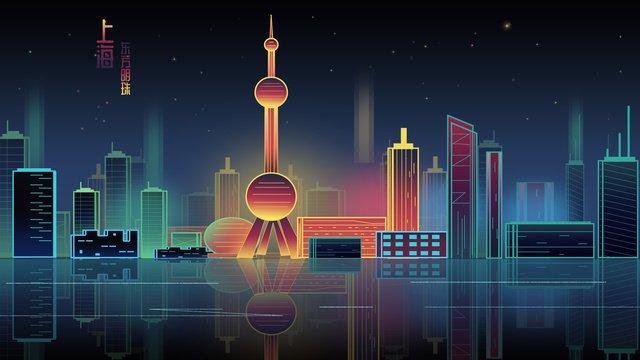 cidade gradiente cidade visão noturna banner h5 com mapa Material de ilustração Imagens de ilustração