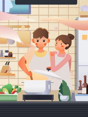幸福 情侶 男生做飯 愛情 插畫素材