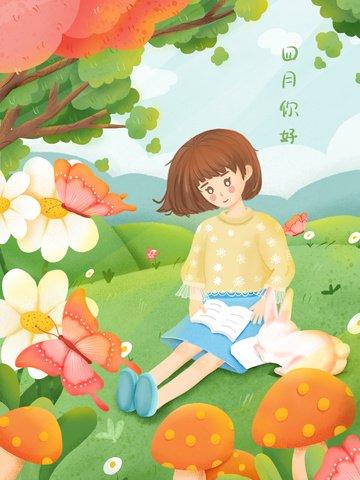 हैलो अप्रैल हैलो अप्रैल हैलो स्प्रिंग खिलते हुए फूल चित्रण छवि