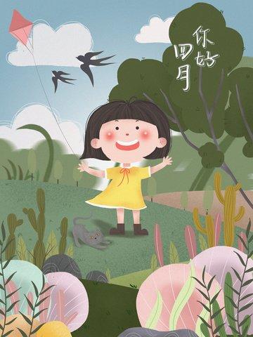 こんにちは4月 春 小さな女の子 凧 イラストレーション画像 イラスト画像