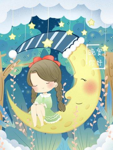 Hello good night original illustration cure llustration image