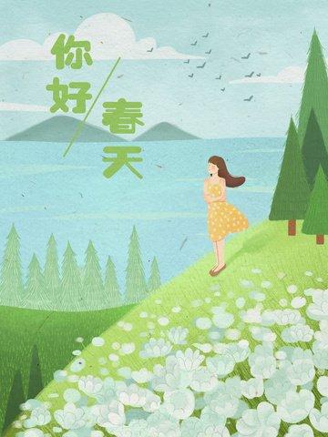 hello spring forest girl Material de ilustração