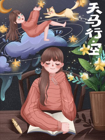 idiom story girl cute beautiful Ресурсы иллюстрации