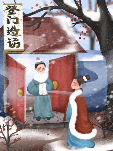 Idiom story visit Chinese style retro texture llustration image