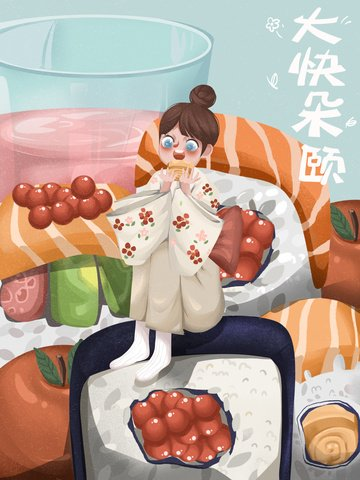idioms girls cute big Ресурсы иллюстрации Иллюстрация изображения