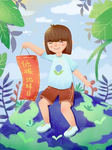 minh họa trái đất ngày trái đất màu xanh lá cây Hình minh họa Hình minh họa