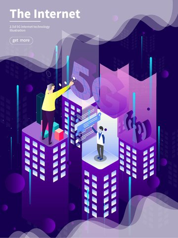 Internet technology internet 5G console obraz ilustracja