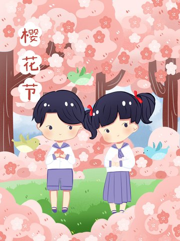 japan original cherry blossom festival pink Material de ilustração Imagens de ilustração