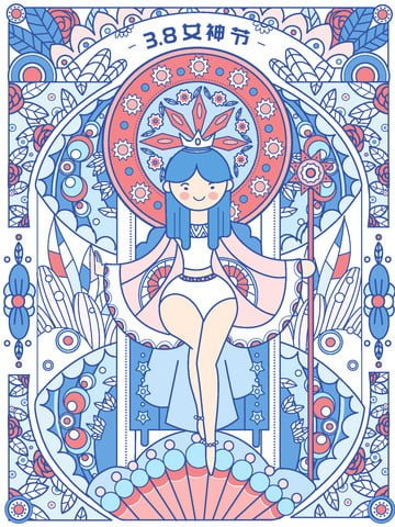 linear world goddess trend illustration Imagens de ilustração