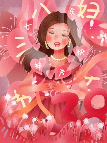 march 8 women s day goddess festival happy march pink illustration image
