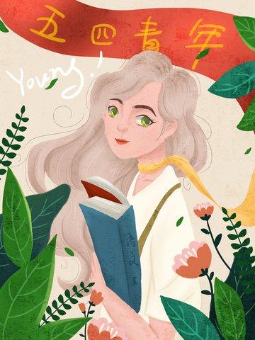 ngày thanh niên thứ tư sinh viên cô gái lá xanh Hình minh họa Hình minh họa