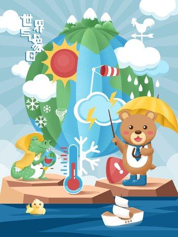khí tượng thủy văn ngày khí tượng thế giới ngày trái đất Hình minh họa