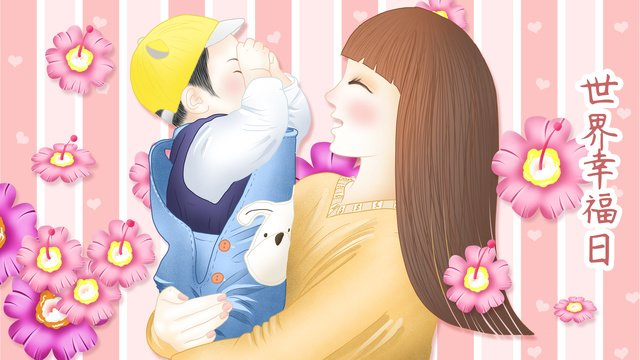 母親 孩子 寶寶 頑皮 插畫素材