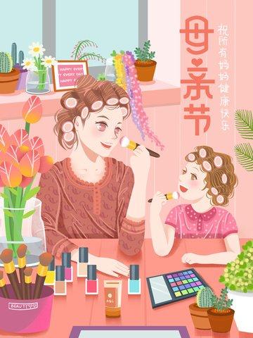母の日 暖かい 少し新鮮な イラスト イラスト画像