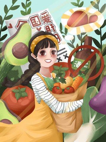 national love liver day liver girl girl Ресурсы иллюстрации