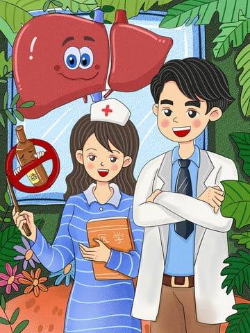 national love liver day love liver day original cartoon Ресурсы иллюстрации