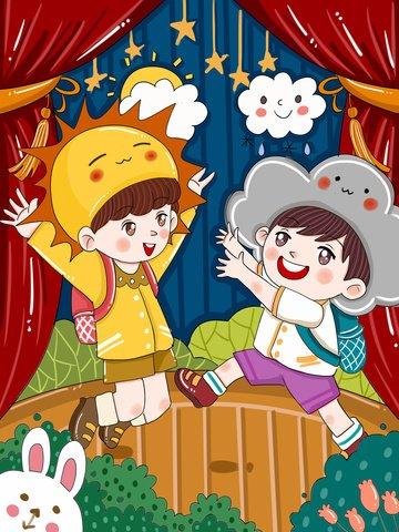 original china meteorological day meteorological day meteorology Ресурсы иллюстрации Иллюстрация изображения