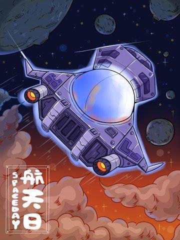 मूल वाणिज्यिक चित्रण वॉलपेपर चित्रण छवि