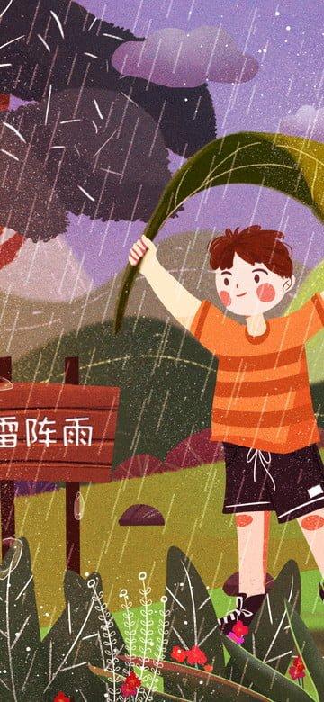 original illustration china weather day Ресурсы иллюстрации