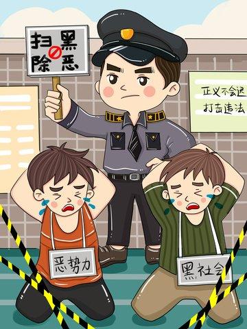 original international police day police traffic Ресурсы иллюстрации