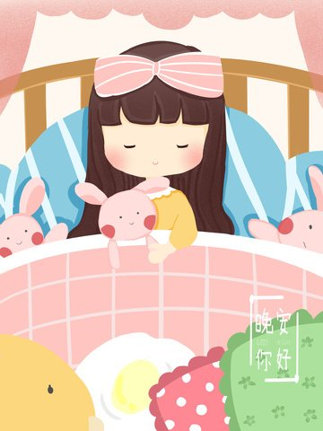 pink bunny original illustration Imagens de ilustração