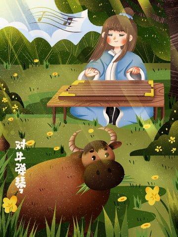 chơi trên bò thành ngữ kết cấu câu chuyện thành ngữ Hình minh họa