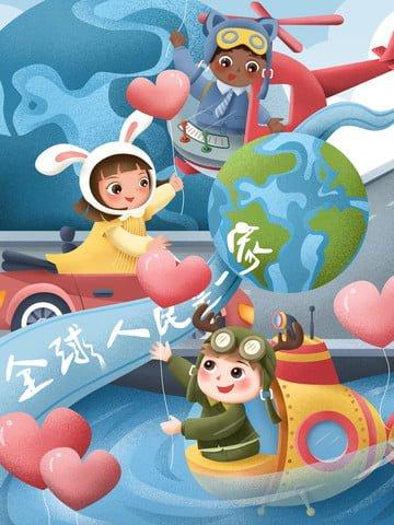 chủng tộc trái đất ngày phân biệt chủng tộc máy bay Hình minh họa