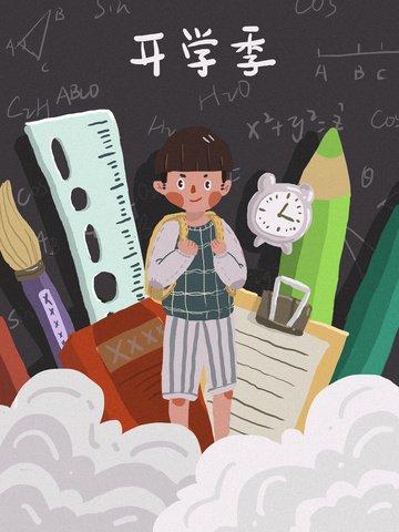 school season freshman enrollment alarm clock book Ресурсы иллюстрации Иллюстрация изображения