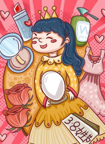 mua sắm lễ hội mua sắm tmall ngày của các cô gái lễ hội nữ thần Hình minh họa Hình minh họa