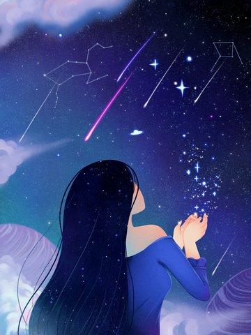小清新夢幻般美麗的星空 插畫素材