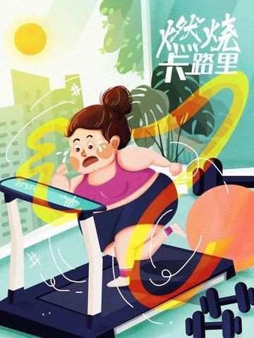 thể thao thể dục chạy bộ máy chạy bộ Hình minh họa