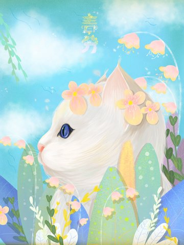 spring equinox small fresh cat leaves Ресурсы иллюстрации