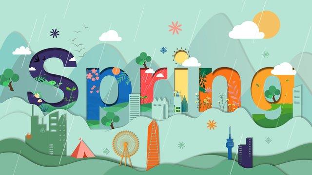 spring trend impression paper cut paper wind Material de ilustração