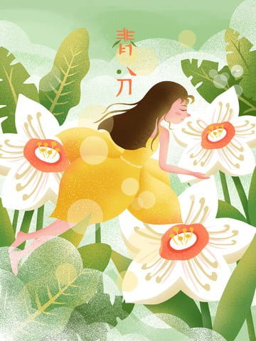 spring vernal equinox small fresh green illustration image