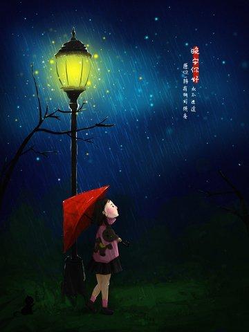 Street light raining red umbrella girl llustration image