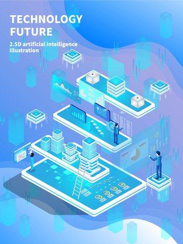 futuro tecnologia futuro tecnologia futuro Immagine dell'illustrazione