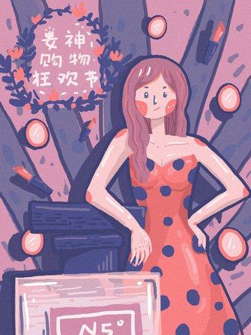 tmall 38女王の日 eコマースショッピングフェスティバル 口紅 香水 イラスト画像