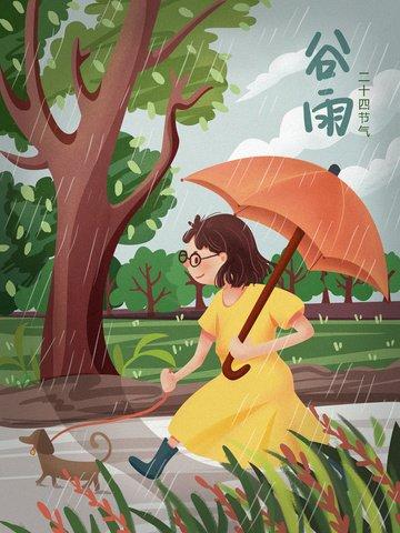 twenty four solar terms valley rain spring rain rain Material de ilustração Imagens de ilustração