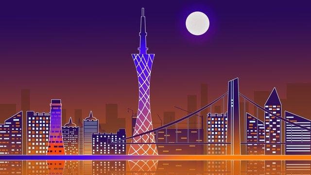 vector landmark building small waist flat wind Ресурсы иллюстрации Иллюстрация изображения