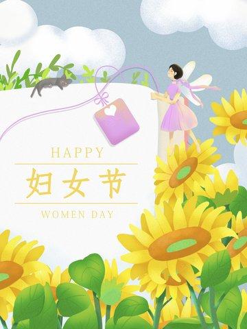 women s day flower sunshine angel llustration image
