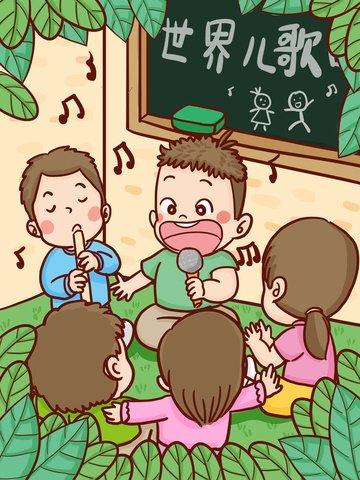 世界 子供の歌の日 歌 子供 イラスト画像