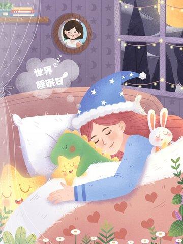 世界の睡眠の日 眠っている おやすみなさい 星 イラスト素材 イラスト画像