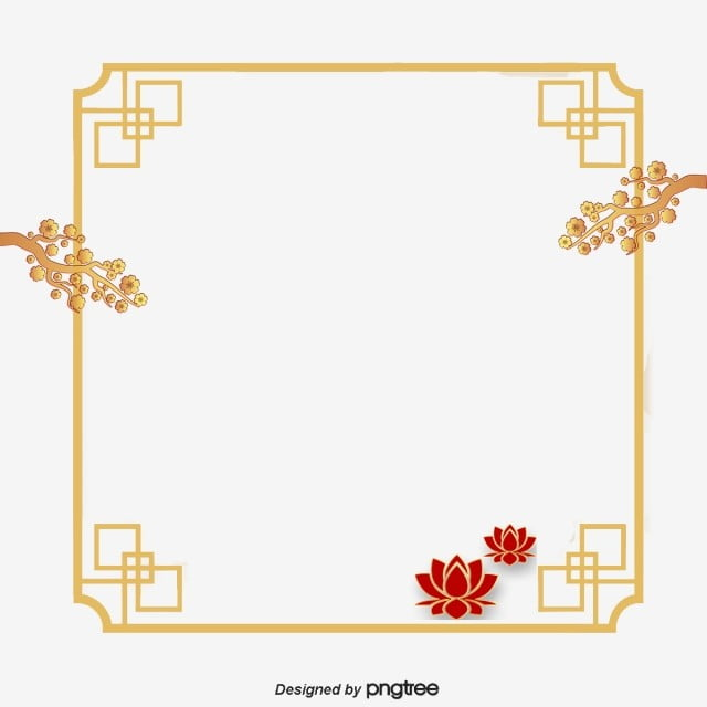 Golden Border Clipart Png, Vector, PSD, and Clipart With