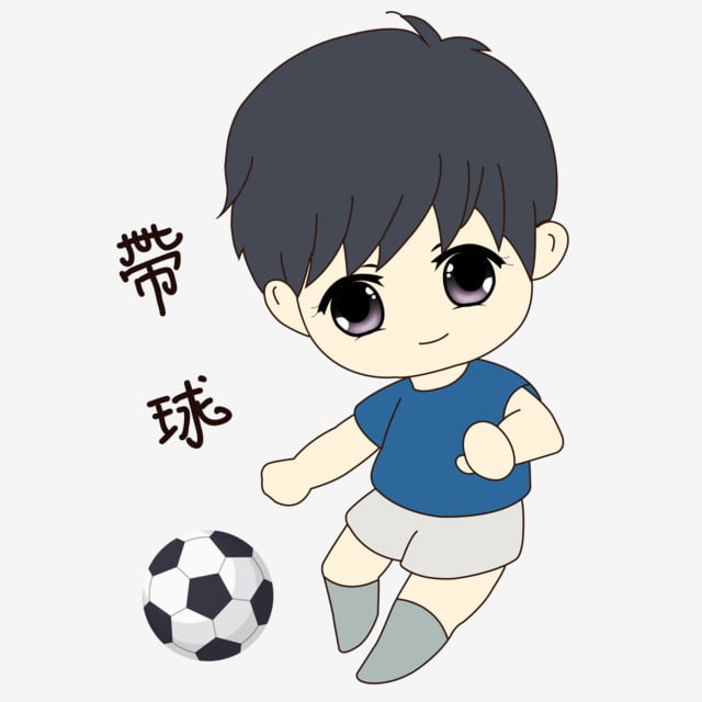 Cartoon Hand Drawn Emoticon Package Kick The Ball With The