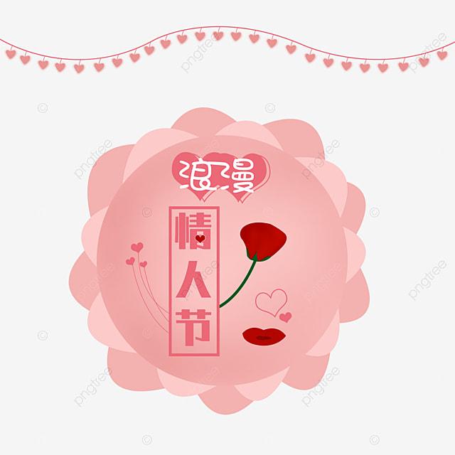 Dibujos Animados Dibujados A Mano San Valentin Rosa El Amor 14 De