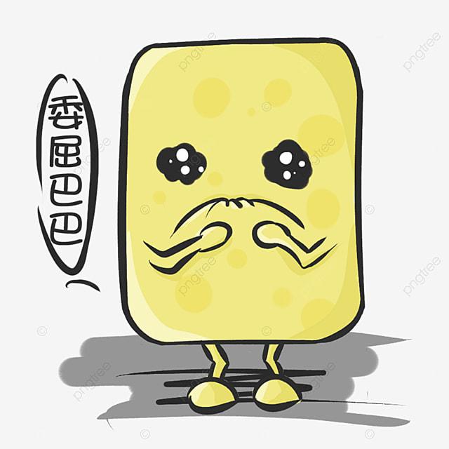 mignon beurre forfait  u00e9motic u00f4ne inqui u00e9tude un beurre