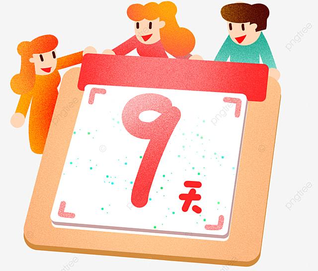 Calendario Conto Alla Rovescia.Anno Nuovo Conto Alla Rovescia 9 Illustrazione Calendario