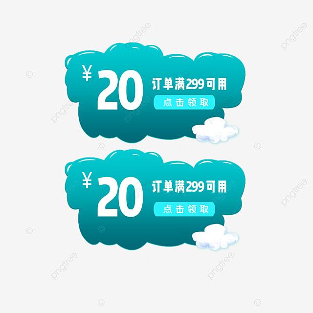 7d302a4e3bc64 الربيع والصيف اسلوب جديد جديد شانغ شين ربيع سحابة ربيع جديد PNG وملف ...