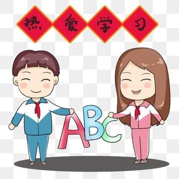 Learning Mathematics Child Education - Cartoon Transparent PNG